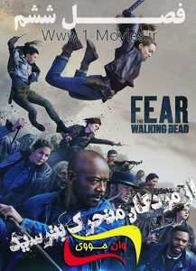 فصل ششم Fear the Walking Dead 6
