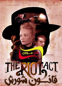 The Riot Act 2019