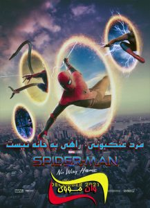 Spider-Man No Way Home 2021