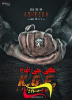 K G F Chapter 2 2021